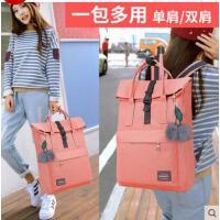 背包女双肩包韩版时尚潮流新款休闲大学生书包女士包旅行包