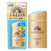 资生堂(Shiseido)防晒霜安耐晒 安热沙 金瓶防晒乳液隔离霜SPF50 60ml