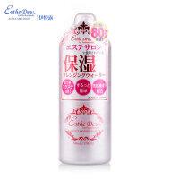 伊诗露/伊特露(Esthe Dew)高保湿卸妆水温和清爽卸妆液500ml