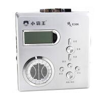 小霸王E306 复读机录音机 磁带机英语学习机播放器