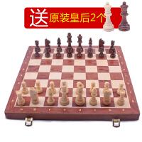 高档实木加大号木质折叠国际象棋 胡桃木贴片10厘米王高 wood chess