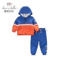 davebella戴维贝拉2017男童秋季新款套装 儿童时尚套装 宝宝套装
