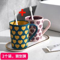 【新品特惠】简约家用洗漱杯子情侣一对刷牙杯套装创意旅行牙桶可爱漱口杯牙缸