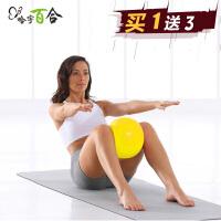瑜伽球25CM普拉提小球收身球女士体操球健身球 儿童瑜伽球