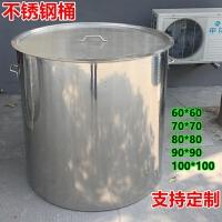 不锈钢桶水桶带盖60大桶加厚80定做304圆桶1米汤桶90商用汤锅