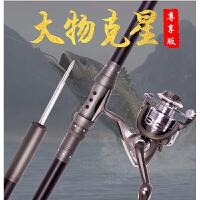 钓鱼竿套装组合海竿套装全套海杆抛竿远投竿海钓竿渔具套装 尊享版