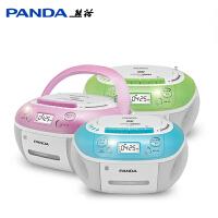 PANDA/熊猫CD-860 cd机dvd播放机复读机录音机磁带机胎教机U盘插卡mp3英语光盘碟片学习机学生教学卡带收