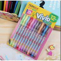 奥博创意文具 卡通闪光笔 DIY贺卡相册涂鸦笔卡装水笔色彩鲜艳 12种颜色 奥博GP-31闪光笔 荧光笔