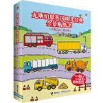 尤斯伯恩英国幼儿经典全景贴纸书(交通工具・城市卷)(共六册)