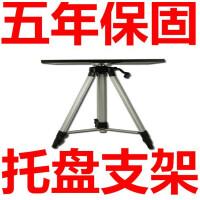投影仪三脚架托盘铝合金可伸缩支架户外投影机移动便携支撑架
