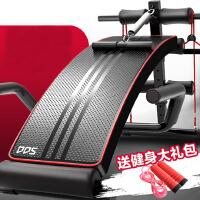 仰卧板仰卧起坐健身器材 家用多功能运动辅助器锻炼健腹肌板