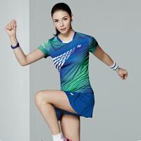 2018新款 羽毛球服套装男女款运动服套装速干透气修身比赛球服