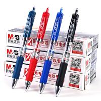 【盒装】晨光文具 K-35 0.5mm按动中性笔 书写顺畅 晨光K35中性笔