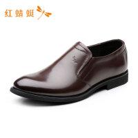 红蜻蜓男鞋春夏新款皮鞋男士韩版商务休闲真皮透气英伦正装男鞋