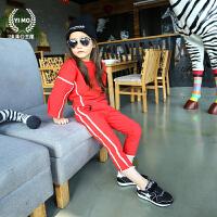 女童套装冬装2017新款韩版条纹运动装 抓绒卫衣长裤童装两件套