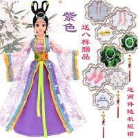 芭比中国古装换装洋娃娃套装大礼盒民族古代仙女公主衣服饰 12关节娃娃+8大礼品