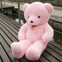 1.6米泰迪熊毛绒玩具女生抱抱熊公仔粉色*玩偶布娃娃狗熊