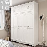 衣柜简约现代经济型板式柜子卧室整体组合白色木质衣橱四五门家具定制 衣柜带顶柜配送安装到家 纯白色