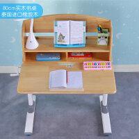 学习桌实木书桌小学生写字桌椅组合套装升降课桌椅子