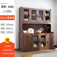 餐边柜新中式客厅储物柜简约现代柜子酒柜胡桃木色实木色茶水柜