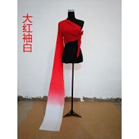 单肩古典藏族舞蹈水袖京剧水袖练习长水袖练功服渐变连体水袖 大红袖白 高丝宝