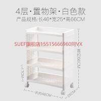 厨房置物架落地式多层可移动带轮子卧室收纳架子浴室塑料小手推车
