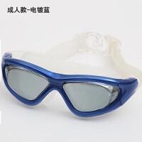 男士透明大框游泳镜女士高清电镀防水防雾游泳眼镜潜水镜