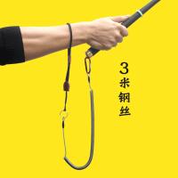 竞技失手绳 钢丝 渔具垂钓用品钓鱼装备配件鱼竿失手绳 y