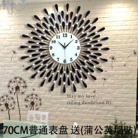 家用钟表现代欧式石英钟简约壁钟客厅装饰挂钟静音表个性创意时钟