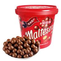 德芙 麦提莎(Maltesers) 麦芽脆心巧克力球 麦提沙 麦丽素 520g 桶装 年货 圣诞节礼物