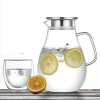家用冷水壶防爆耐热高温玻璃凉水壶晾凉开水杯大容量果汁扎壶夏季r5j