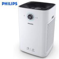 飞利浦 (PHILIPS) 空气净化器 AC5656 家用去除甲醛 雾霾 PM2.5 过敏原 异味 数字显示净化器