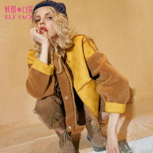 妖精的口袋丛林&草原冬装新款复古拼接麂皮绒短款毛呢外套女