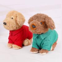 智能电动玩具狗仿真声控指令狗狗电子宠物儿童毛绒玩具会跳舞狗狗