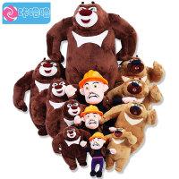 咔噜噜 熊出没 光头强 熊大熊二公仔 毛绒玩具 生日情人节礼物
