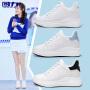 回力女鞋内增高小白鞋女2018新款百搭增高鞋子厚底运动透气休闲鞋
