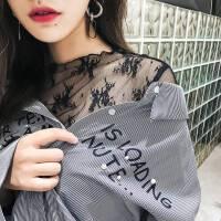 【1件8折】七格格蕾丝打底衫女长袖夏2018新款秋百搭镂空内搭宽松甜美碎花网纱上衣