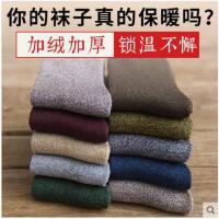 冬季加厚款袜子男袜加绒保暖中筒长袜纯棉毛圈复古毛巾袜冬天防臭