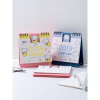 居家家 2019年日历可爱卡通台历 办公桌面摆件记事本计划本小年历