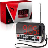 包邮支持礼品卡 Aigo/爱国者 月光宝盒 S3 迷你 插卡 小音箱 老人 收音机 晨练 MP3 播放器