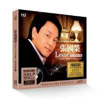 张国荣纪念经典特辑(无损音质 黑胶2CD)