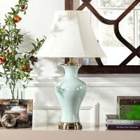 奇居良品 新中式家居装饰灯具 雪丽豆青色素色陶瓷装饰台灯