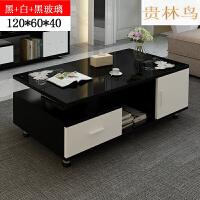 韩式茶几小户型木质长方形茶机桌家用矮桌客厅简约木头荼T 组装
