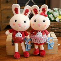 情侣兔子毛绒玩具小兔兔公仔娃娃玩偶公仔婚庆儿童女生情人节礼物