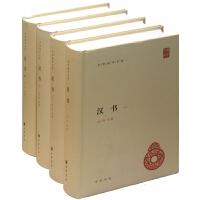 汉书(共4册)(精)/中华国学文库