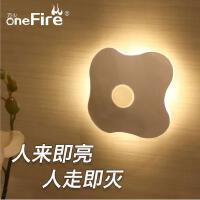 LED红外线人体光感应小夜灯 光控宝宝睡眠夜间起夜灯 卧室床头灯