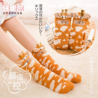 袜子女珊瑚绒加厚加绒毛巾袜可爱保暖防臭地板纯棉月子袜
