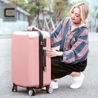 万向轮拉杆箱20寸旅行箱包24寸男女学生行李箱密码箱皮箱子大 玫瑰金 升级版