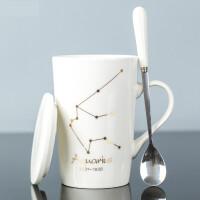 十二星座杯子陶瓷马克杯情侣水杯个性牛奶咖啡杯带盖勺s3d