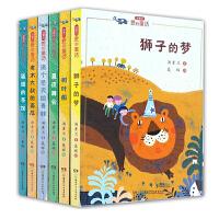 爱的童话汤素兰系列儿童书全套6册 小学生3年纪课外书必读班主任推荐三四五六年级课外阅读书籍儿童课外文学故事图书6-10